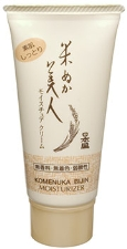 Buy personal care face cream - Komenuka Bijin Moisture Cream Facial Care